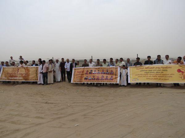 واشنطن تدين انتهاكات الحوثيين ضد الصحفيين اليمنيين
