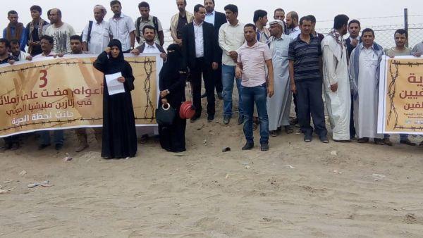 في حملة تضامنية مع الصحفيين المختطفين.. تساؤلات عن دور الأمم المتحدة من انتهاكات الحوثيين