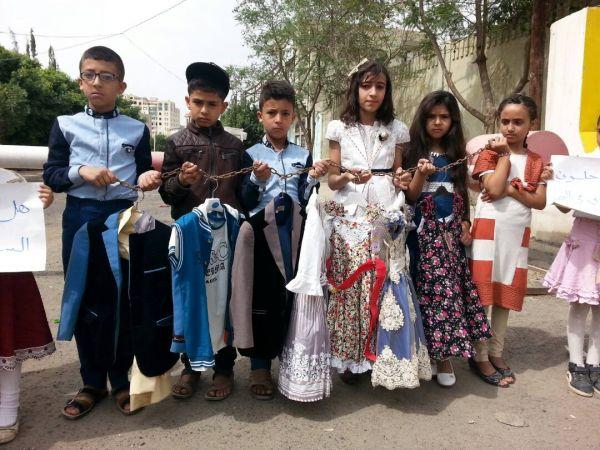 """""""كيف يأتي العيد وأبي في السجن؟"""".. فرحة الأطفال مكبلة بقدوم عيد الفطر وآبائهم في سجون الحوثيين"""