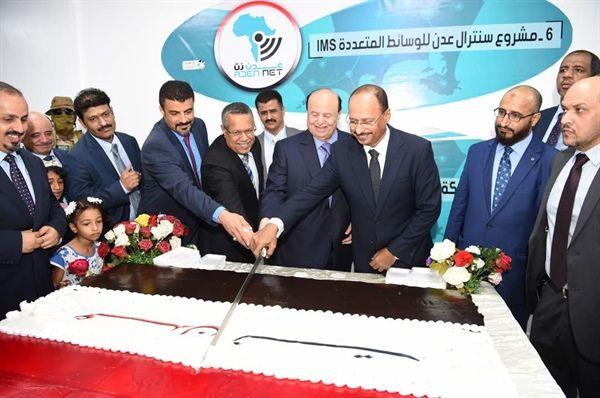 شركة جديدة للإتصالات والإنترنت في عدن.. ضربة قاصمة للحوثيين وتجفيف مواردهم المالية