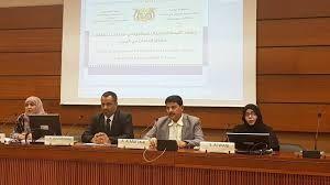 اللجنة الوطنية للتحقيق تشارك في اجتماع السفارة الهولندية لمناقشة حقوق الانسان في بلادنا
