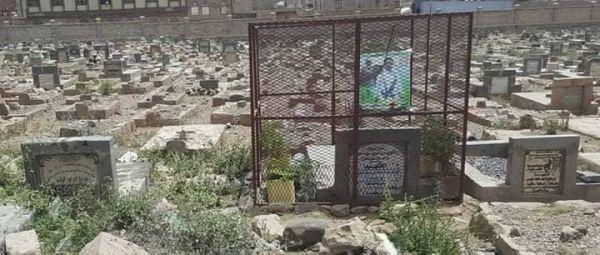 شاهد: صورة تظهر التعامل العنصري لجماعة الحوثي بين قتلاها في المقابر