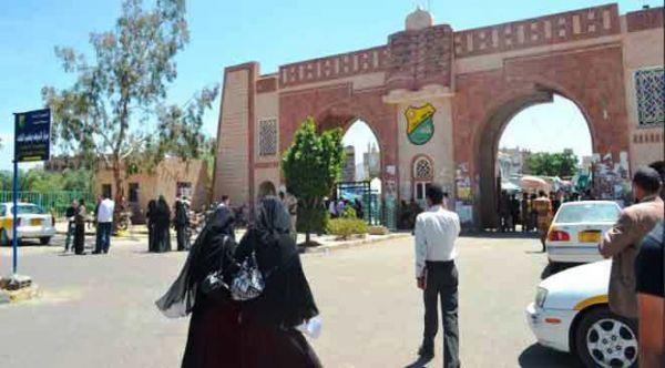 رابطة الأمهات تدين اختطاف مليشيا الحوثي لعدد من دكاترة جامعة صنعاء