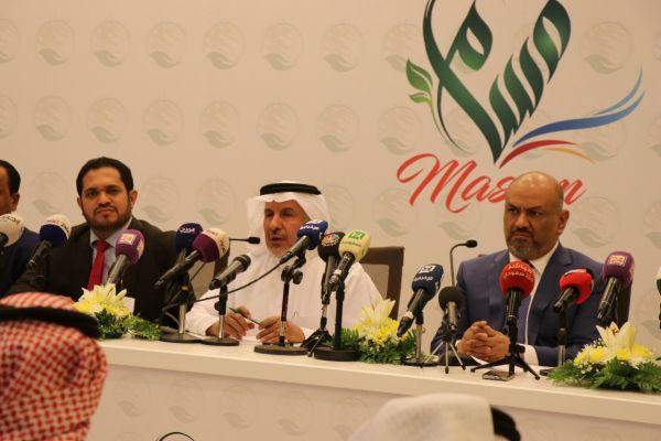 مشروع سعودي لنزع الألغام الحوثية في اليمن