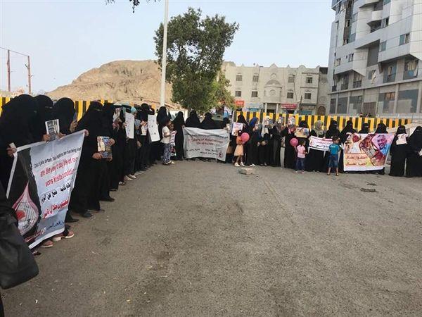 عدن: أمهات المختطفين يطالبن بوقف الانتهاكات عن ذويهن وسرعة الإفراج عنهم