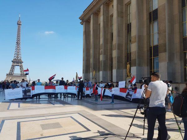 وقفة احتجاجية في باريس للمطالبة بإخلاء الحديدة من مليشيات الحوثي