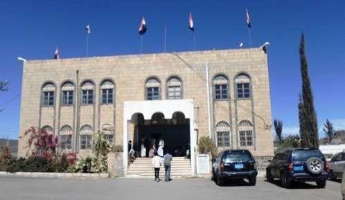 تهديد حوثي لموظفي إدارة الأحوال المدنية بصنعاء: الذهاب للجبهات أو التسريح