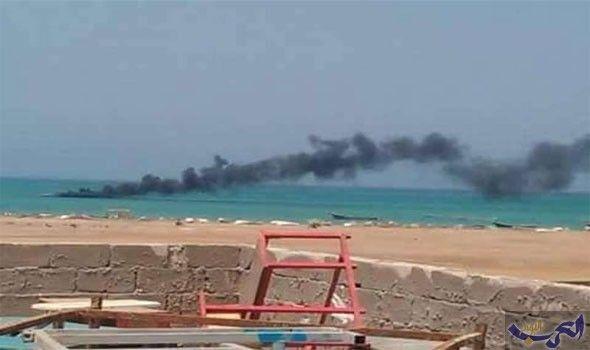 التحالف العربي يحبط هجوم للمليشيات بزوارق صيد في البحر الأحمر