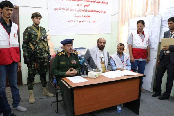 الهلال الأحمر فرع مأرب يقيم دورة تدريبية لمنتسبي شرطة مديرية المدينة