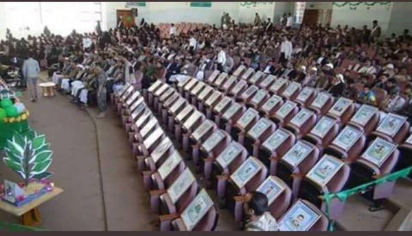حفل تخرج بجامعة ذمار ونصف الطلاب الخريجين قتلى في صفوف الحوثيين
