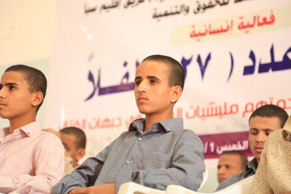 منظمة حقوقية: رصدنا تجنيد 4000 طفل من قبل الحوثيين خلال ثلاث سنوات