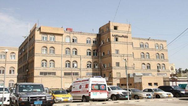 """صنعاء: مساعٍ حوثية لاستكمال """"حوثنة"""" وزارة الصحة واستنكار في وسط الأطباء"""