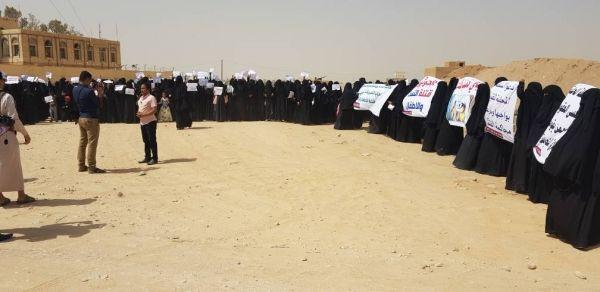 الجوف.. وقفة احتجاجية نسائية للتنديد بجرائم المليشيات الحوثية بحق المدنيين