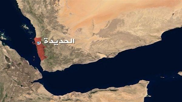 مقتل وإصابة 11 مدنياً بقصف حوثي على أحياء سكنية جنوبي الحديدة