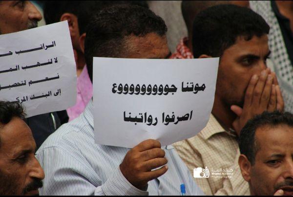 عامان على انقطاع مرتباتهم..الموظفون في مناطق الحوثيين وجعٌ لا يُطاق (تقرير خاص)