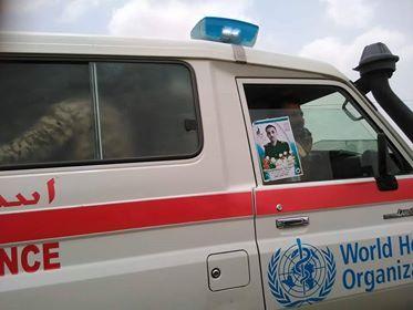 سيارات منظمة أممية تقدم إسناد طبي لمليشيات الحوثي في جبهات القتال (صورة)