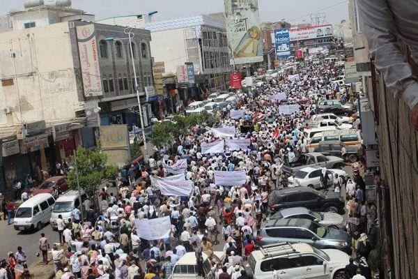 تعز: الآلاف يتظاهرون دعما للحملة الأمنية ومطالبة باستكمال التحرير