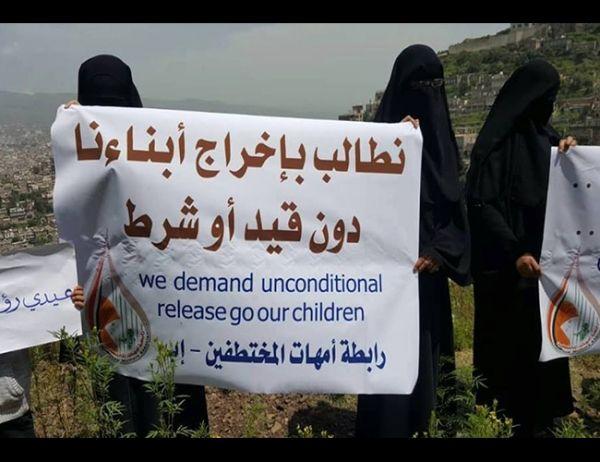 احتجاجات لاختطاف الحوثيين 52 مواطناً بعزلة الأهمول بإب