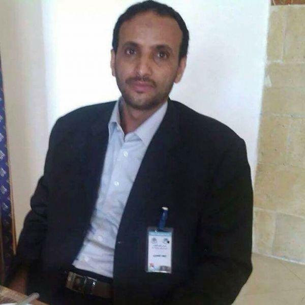 اليونسكو تدين استشهاد الصحفي الحمزي على يد الحوثيين في البيضاء