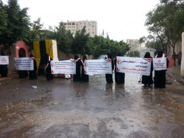 رابطة حقوقية: 960 مختطفاً تعرضوا للتعذيب في سجون الحوثيين خلال العامين الماضيين