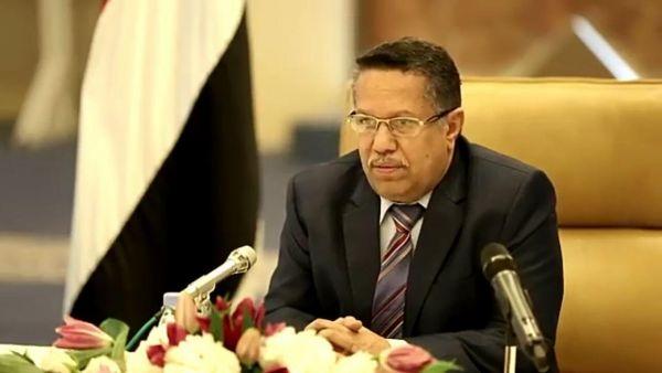 في طريق مواجهة الانهيار الاقتصادي.. هذا شرط الحكومة لصرف مرتبات الموظفين في مناطق الحوثي