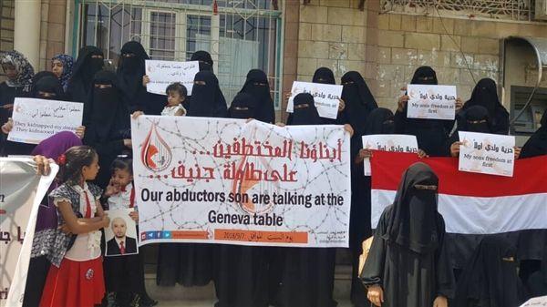تعز: أمهات يطالبن المجتمع الدولي بالتدخل لإطلاق سراح المختطفين