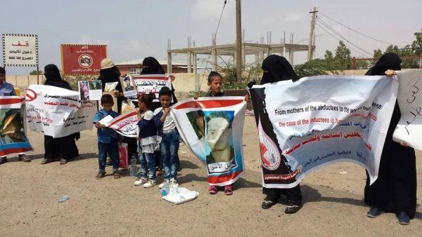وقفة احتجاجية لأمهات المختطفين بعدن للمطالبة بالكشف عن مصير أبنائهن المخفيين