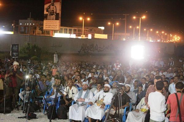 مهرجان لـ«أمانة العاصمة» لدعم وإسناد جبهات الجيش الوطني بمأرب «صور»