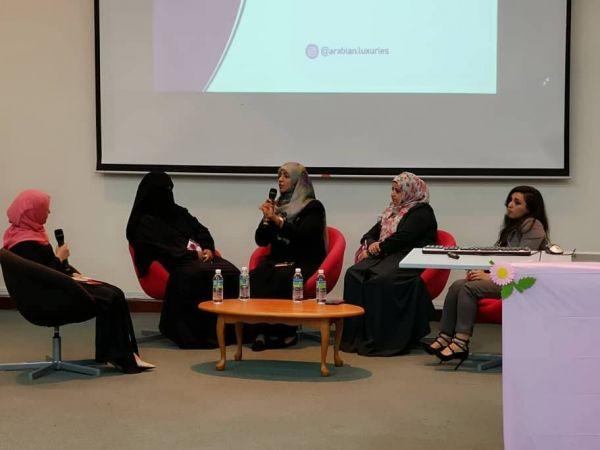 """افتتاح أعمال الملتقى الأول لرائدات الأعمال اليمنيّات في """"ماليزيا"""""""