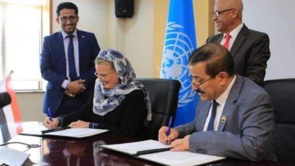 """""""جسر جوي"""" جديد التفاهم بين الحوثيين والأمم المتحدة.. دافع إنساني أم سقوط علني؟"""