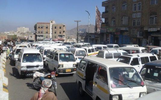ارتفاع متصاعد لرسوم المواصلات بصنعاء عقب جرعة فرضتها ميليشيا الحوثي
