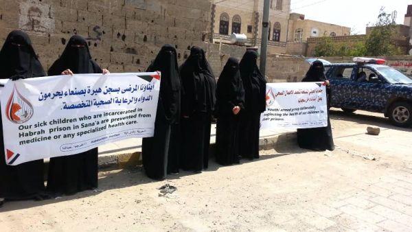رابطة حقوقية: 132 مختطف في سجون الحوثي يٌعانون من المرض