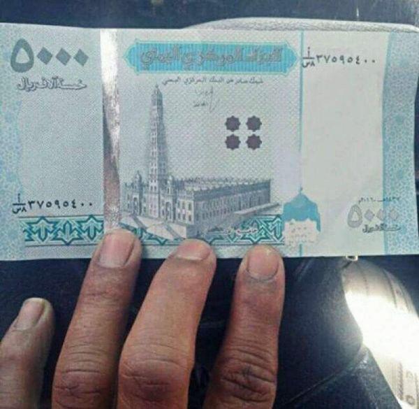 """يديرها حوثيون.. تجار """"صنعاء"""" يشكون من انتشار العُملات الورقية المُزيّفة"""