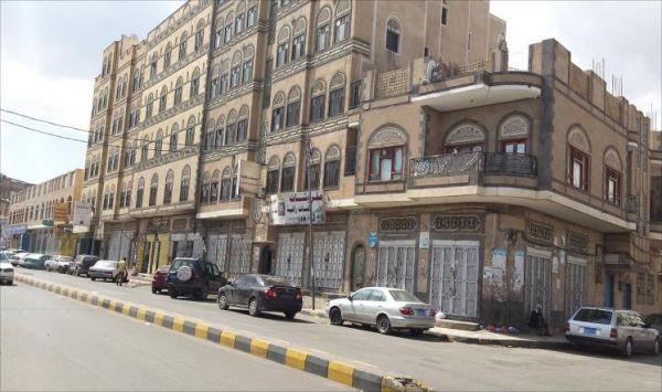 صنعاء: محلات تجارية على وشك الإفلاس جراء جبايات الحوثيين
