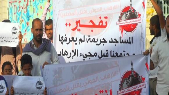 كيف أخرجت مليشيات الحوثي المساجد عن دورها المقدس وحوّلتها إلى منصات طائفية؟