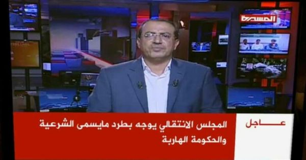 """إعلام مليشيا الحوثي يحتفي بـ""""بيان الانتقالي"""".. وجهان لعملة واحدة"""