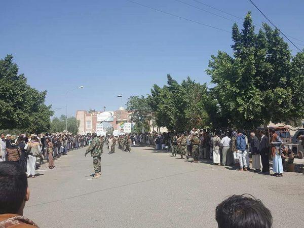 حقوق الإنسان بأمانة العاصمة يندد بالاعتداء الحوثي على تظاهرات نسائية بصنعاء