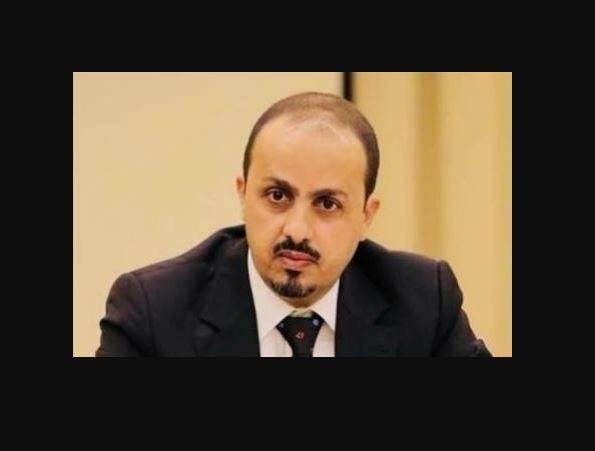 مساعٍ حوثية لاستبدال آلاف الموظفين بآخرين من أتباعها والحكومة تُحذّر