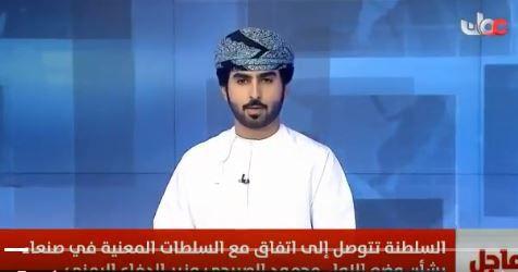 """عمان تقنع مليشيات الحوثي بالسماح لوزير الدفاع """"الصبيحي"""" بالتواصل مع أهله"""