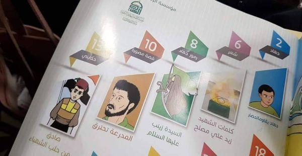 """هكذا تغتال ميليشيا الحوثي عقول أطفال اليمن وتقودهم إلى محارق الموت """"صور"""""""