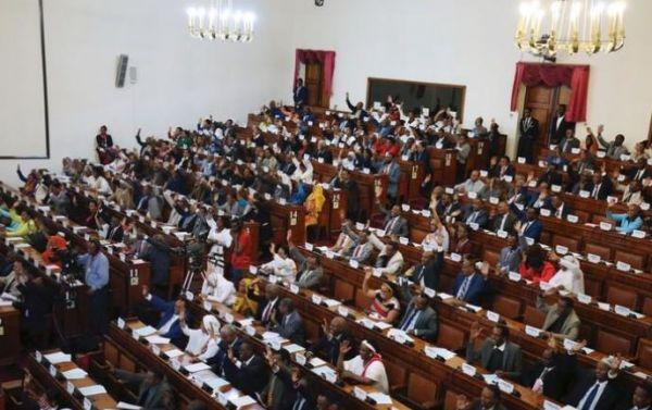 بعد اختيار أول رئيسة للبلاد.. تعيين أول امرأة على رأس المحكمة العليا بأثيوبيا