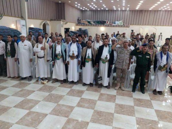 السلطة المحلية بمحافظة المحويت تكرم عدداً من جرحى الجيش الوطني.