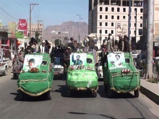 دفع متلاحقة من جثث الحوثيين تصل صنعاء وحملة تجنيد جديدة