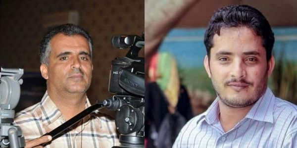 """منظمة """"صدى"""" تدين اختطاف الحوثيين لصحفيين بصنعاء"""