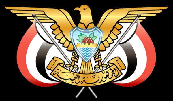 """قرارات جمهورية بتغييرات في قيادة الجيش وتعيين محافظاً لعدن """"تفاصيل"""""""
