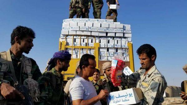 التحالف يمنح 157 تصريحاً لمنظمات انسانية تعمل في اليمن