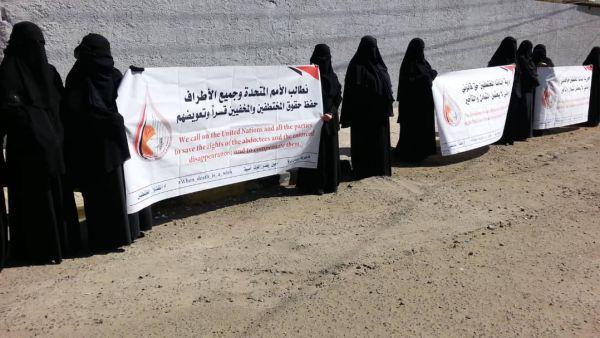 رابطة أمهات المختطفين: مقايضة المختطفين بأسرى حرب يُعد خرق للقوانين الدولية