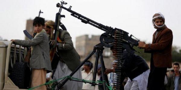صحيفة بريطانية: الحوثية لن تستطيع الصمود ودعمها الرئيسي من إيران