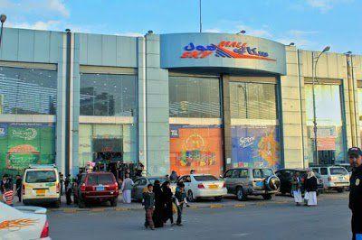 مظاهر تكشف تنازع الحوثيين على الاستحواذ والسيطرة.. والتجار يدفعون الثمن