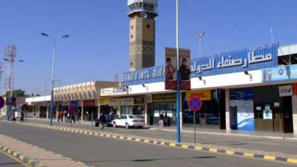 مليشيا الحوثي ترفض مقترحًا حكوميًا لفتح مطار صنعاء